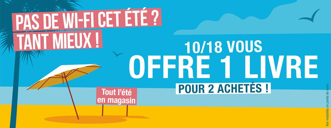 1706086-Bannières3P2-Mebagan-1147x443.jpg