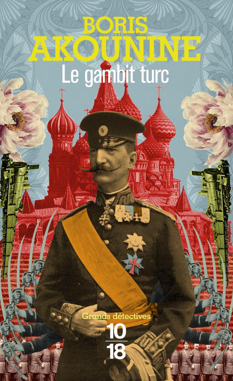 Le Gambit turc - Boris AKOUNINE