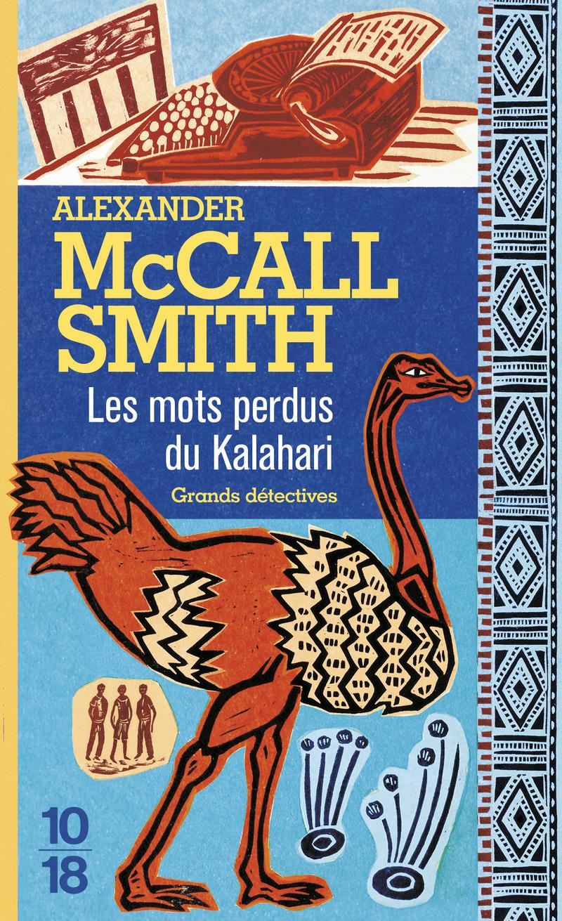 Les mots perdus du Kalahari - Alexander McCALL SMITH