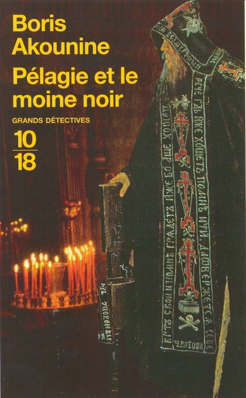 Pélagie et le Moine Noir - Boris AKOUNINE