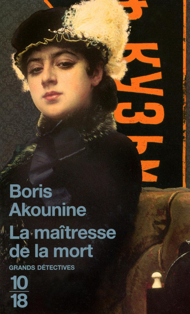 La maîtresse de la mort - Boris AKOUNINE