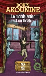 Le Monde entier est un théâtre - Boris AKOUNINE