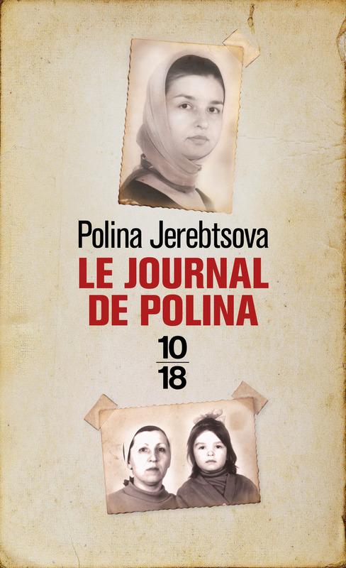 Le journal de Polina - Polina JEREBTSOVA