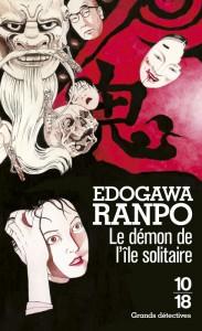 Le démon de l'île solitaire - Edogawa RANPO